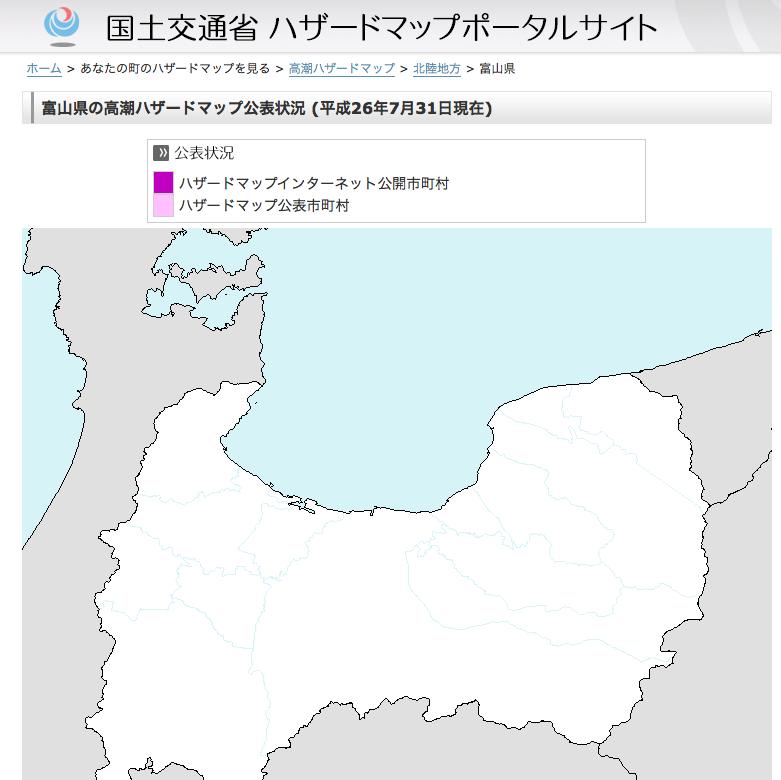 スクリーンショット 2014-09-12 13.47.56