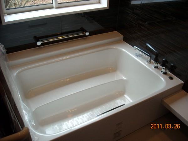 大浴槽アフター