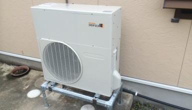 コロナ床暖''電気ヒートポンプ式''への取替で光熱費大幅削減!