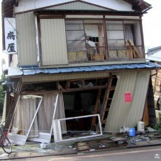 富山県の住宅耐震化率の低さは危険信号!まずは耐震診断から始めよう。の画像