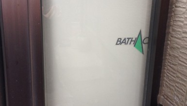 きれいでやさしいお湯 クリーンバスシステム(24時間風呂)