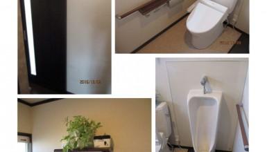 バリアフリー&素敵なトイレに!