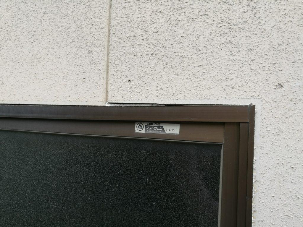 外壁 インスペクション