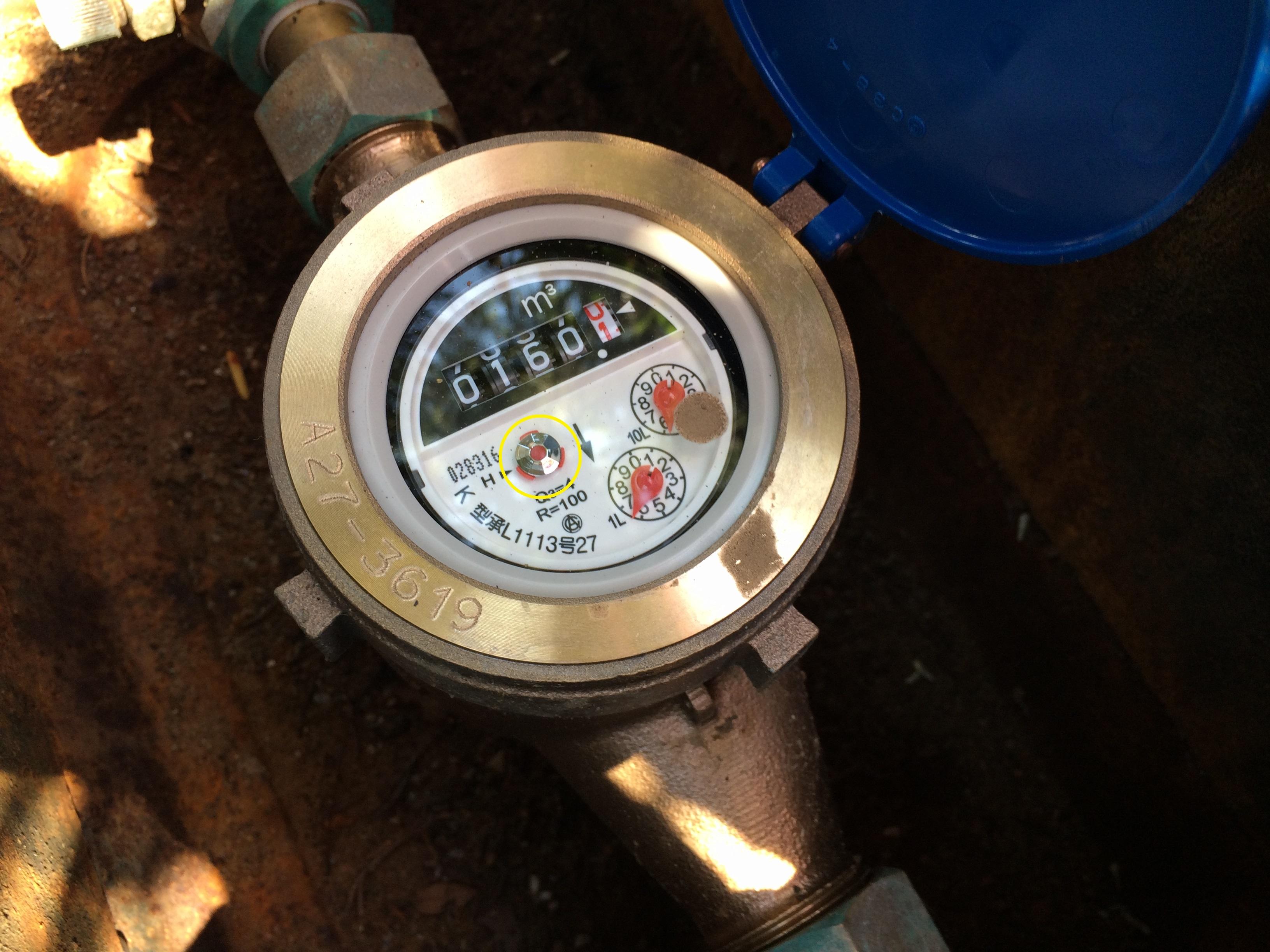 水漏れがあった時の対処法、水道料金の請求はどうすればいい?の画像