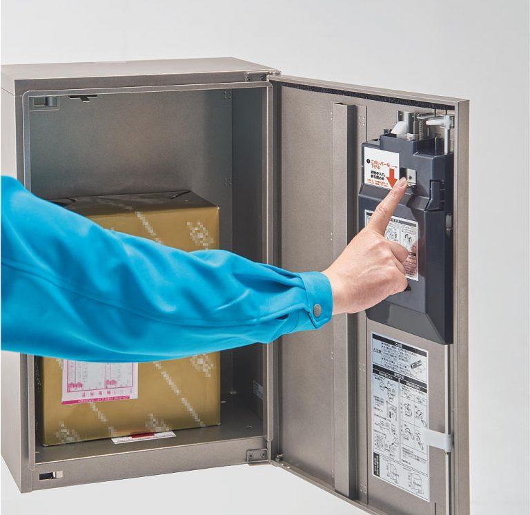 パナソニック宅配ボックス「COMBO」の使い方と注意点