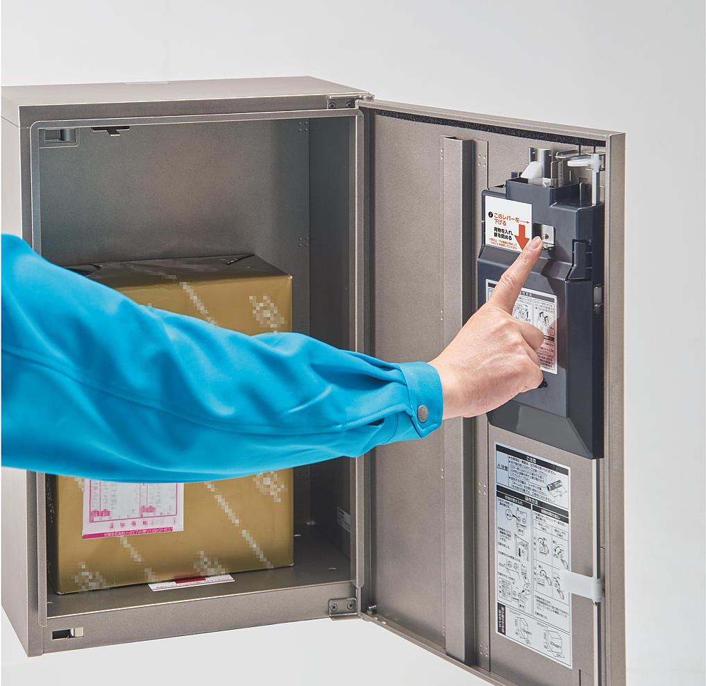 パナソニック宅配ボックス「COMBO」の使い方と注意点の画像