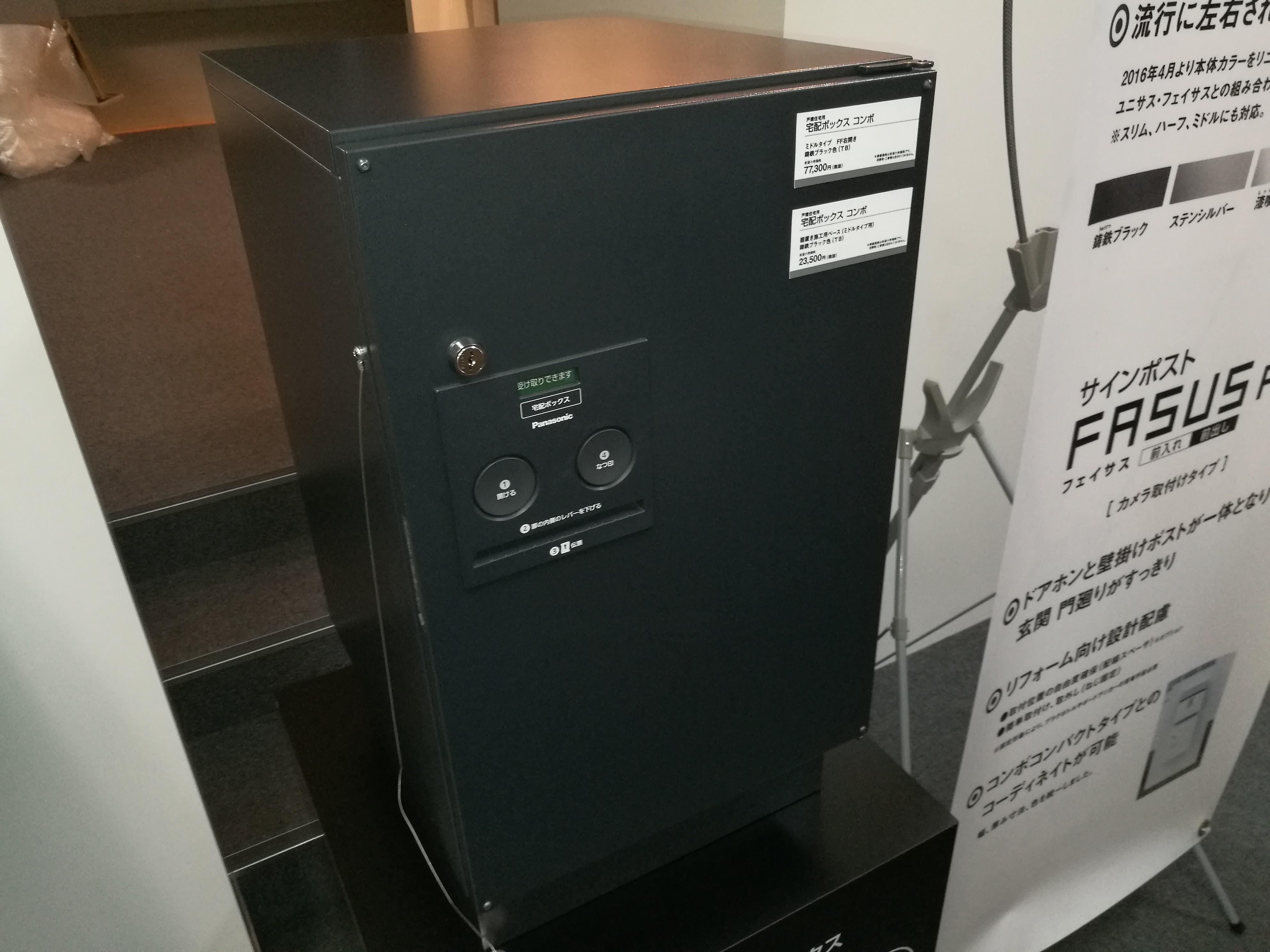 急増「宅配ボックス需要」各社メーカーが続々発売!おすすめ品はCOMBOの画像