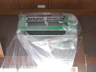 エアコンクリーニング|専用の洗浄機で汚れを除去