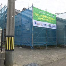 高岡市|金属サイディング重ね張り工事|ケイミュー「はる一番」の画像