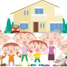家族の変化で住まいが変わる「二世帯住宅」編の画像