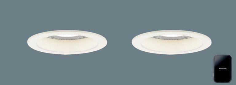 最新機能の照明。パナソニックのスピーカー付ダウンライトで光と共に音を楽しむ