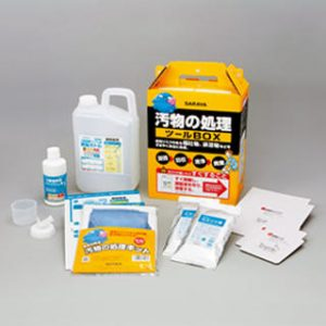 汚物の処理ツールBOXセット