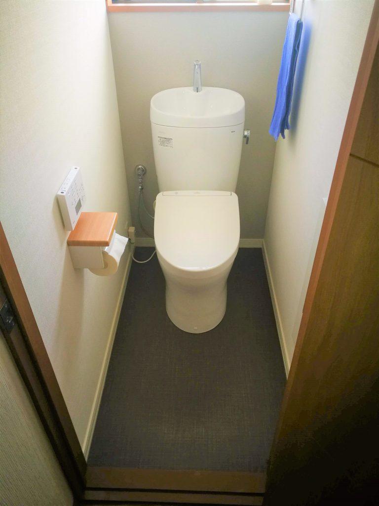 シックモダンなトイレに改装