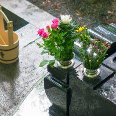 お盆をきっかけにお墓の掃除方法を見直して今年からはピカピカ!の画像