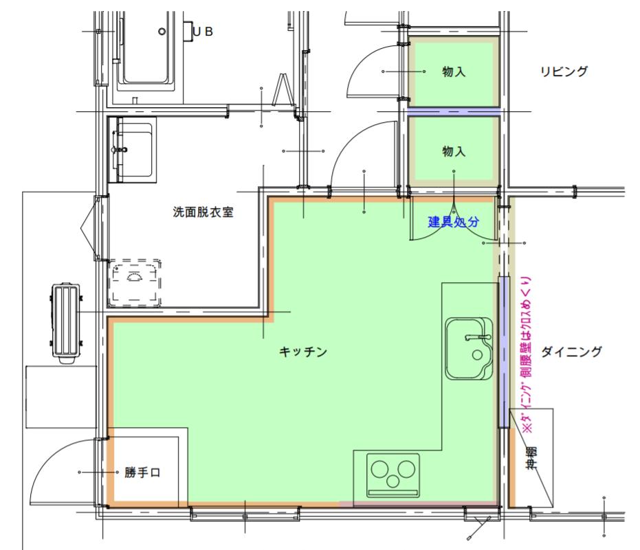 L型→I型へのキッチン改装工事