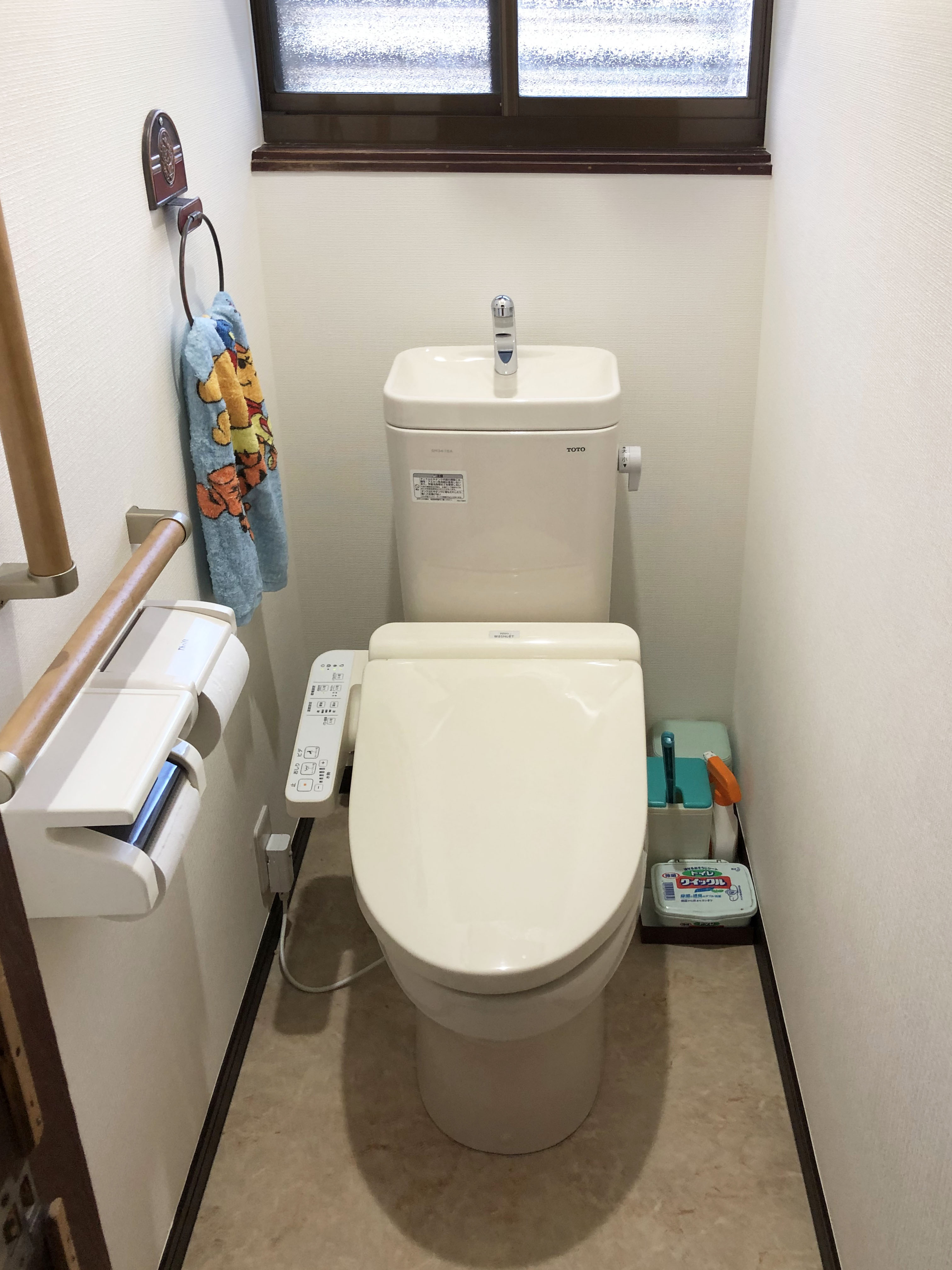 使い勝手の良い洋式トイレへ改装